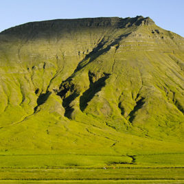 Fjallið – The mountain