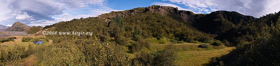 Sigma SD 10 panorama